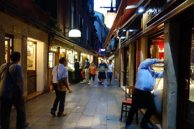 مدينة فينيسا - البندقيه
