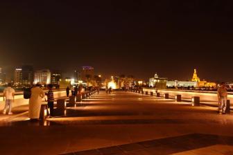 متحف قطر الاسلامي