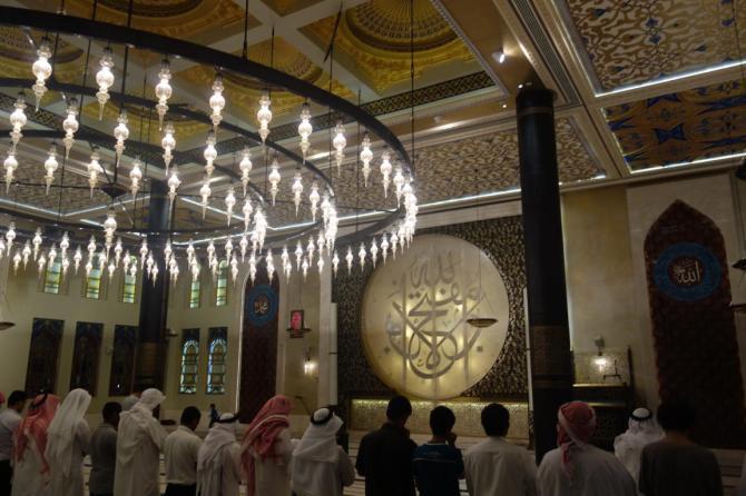 قطر ، الولاءللماضي