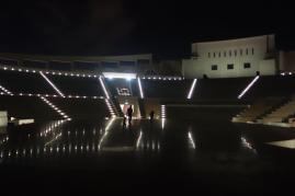 مسرح كتارا