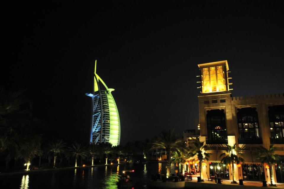 فندق دار المصيف مع برج العرب