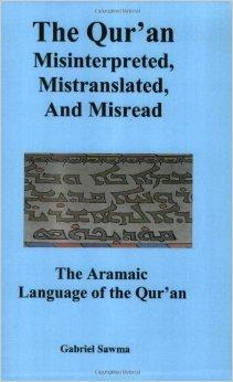 هل السريانية لغة القرآن؟