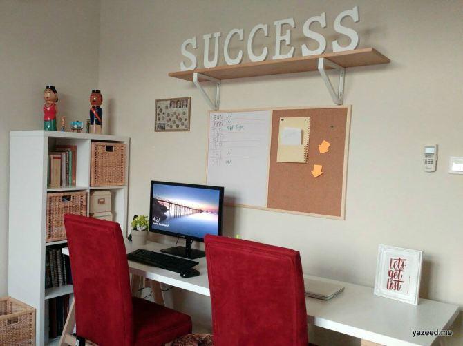 مكتبي المنزلي