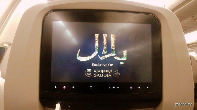 فيلم بلال