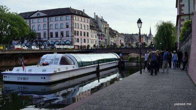 مدينة ستراسبورغ الفرنسية